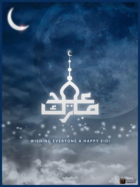 Best Free Eid Mubarak Images, Greeting Cards and Pics
