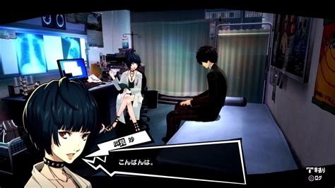 Persona 5 Guide: Confidant Choices & Unlocks for Hanged